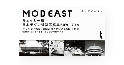 Yaegashi Comoesta Net Worth